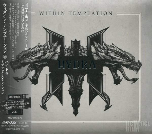 Within Temptation - Hydra [Japan Limited Edition] (2014)