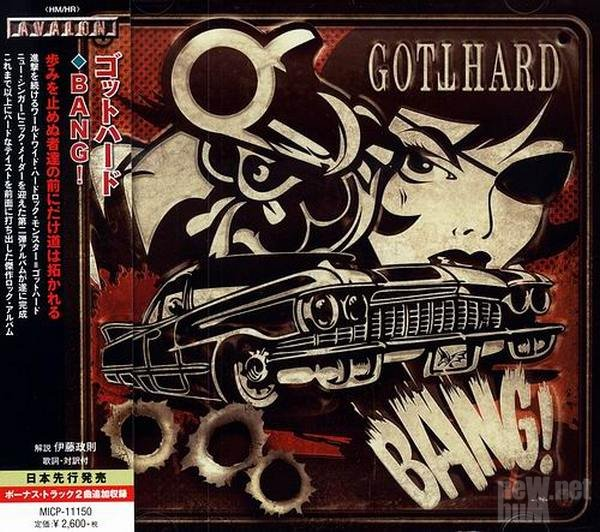 Gotthard - Bang! [Japan Limited Edition] (2014)