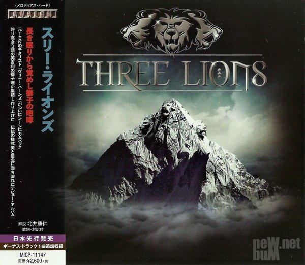 Three Lions - Three Lions [Japan Limited Edition] (2014)