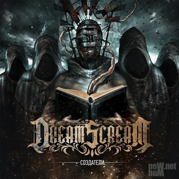 Dream Scream - ��������� (2014)