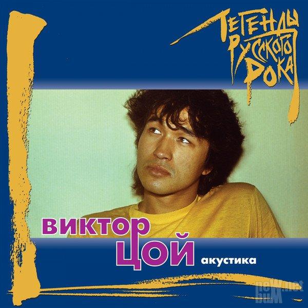 слушать русский рок 2015 года новинки