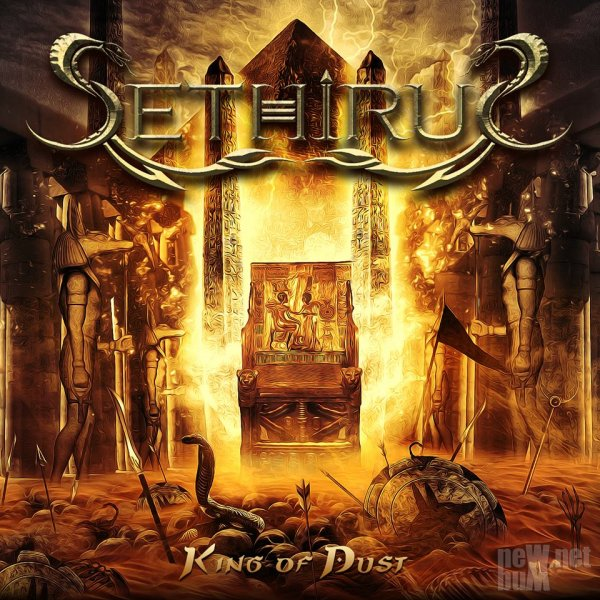 Sethirus - King Of Dust (2014)