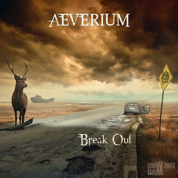 Aeverium - Break Out (2015)