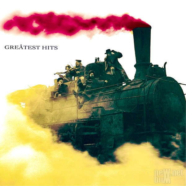 �������� � ����� ����������� - Greatest Hits (2015)
