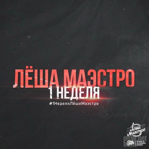 Новинки музыки 2016 скачать бесплатно:
