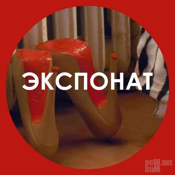 ленинград альбом экспонат скачать торрент