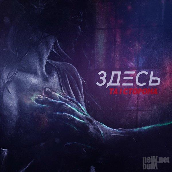 Новинки музыки 2016: