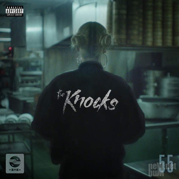 The Knocks - 55 (2016)