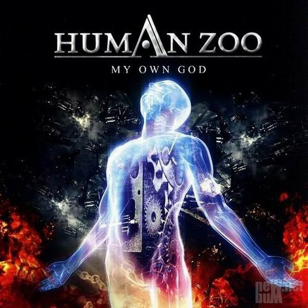 Human Zoo - My Own God (2016)