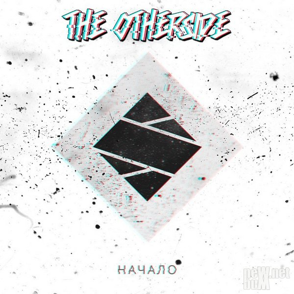 The Otherside - Начало (2016)