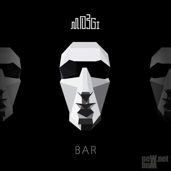 Mozgi - Bar (2016)