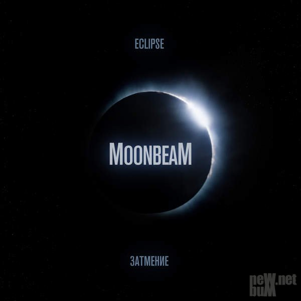 Moonbeam - Eclipse (2016)