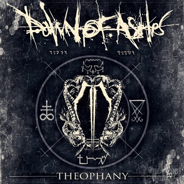 Dawn of Ashes - Theophany (2016)