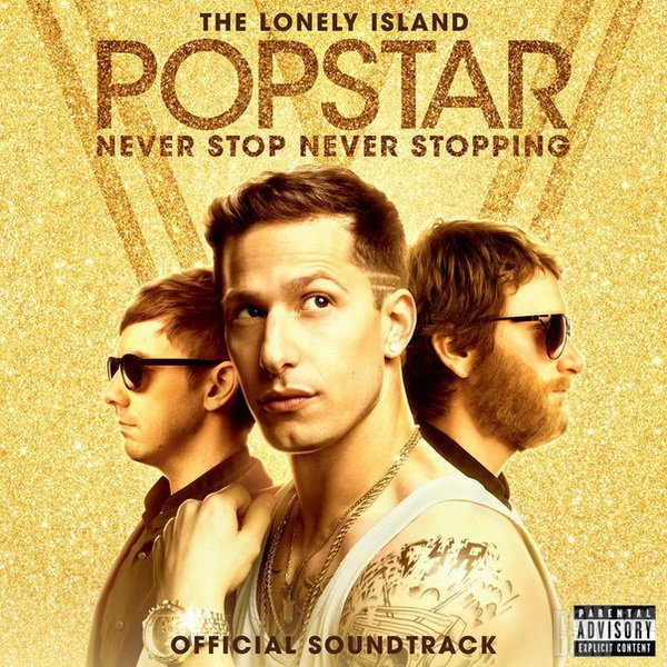 The Lonely Island - Popstar: Never Stop Never Stopping (2016)