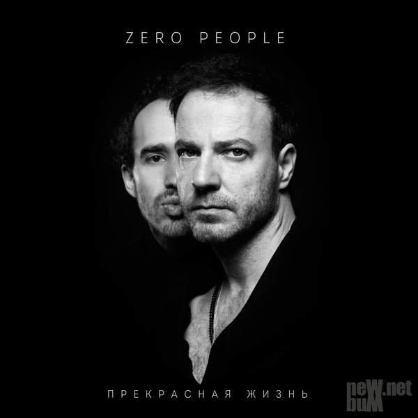 Zero people дискография скачать торрент