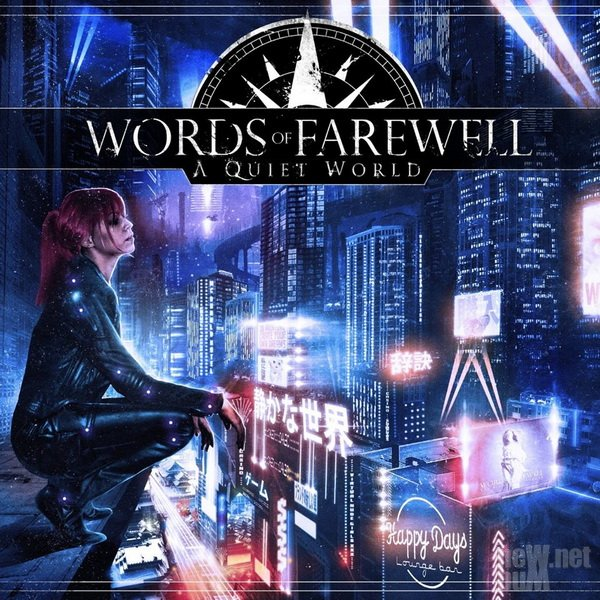 Words Of Farewell - My Share of Loneliness (2016)