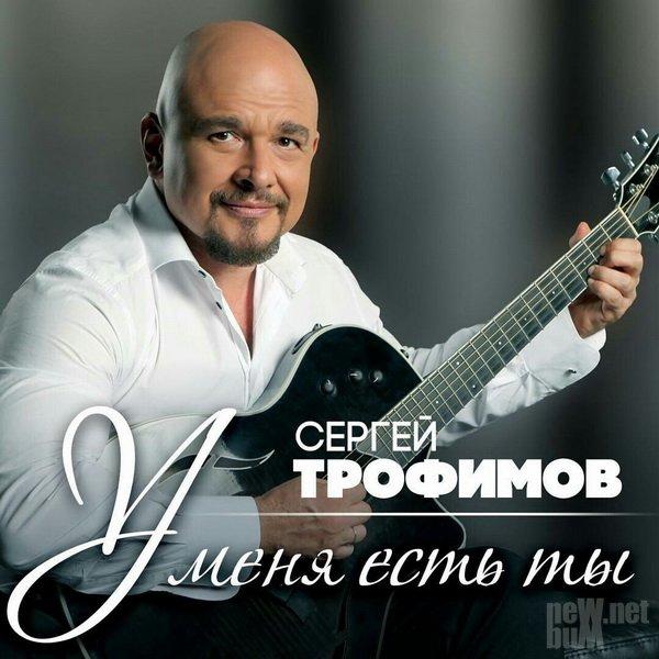 Владимир Кузьмин Сибирские Морозы Скачать Бесплатно Без Регистрации