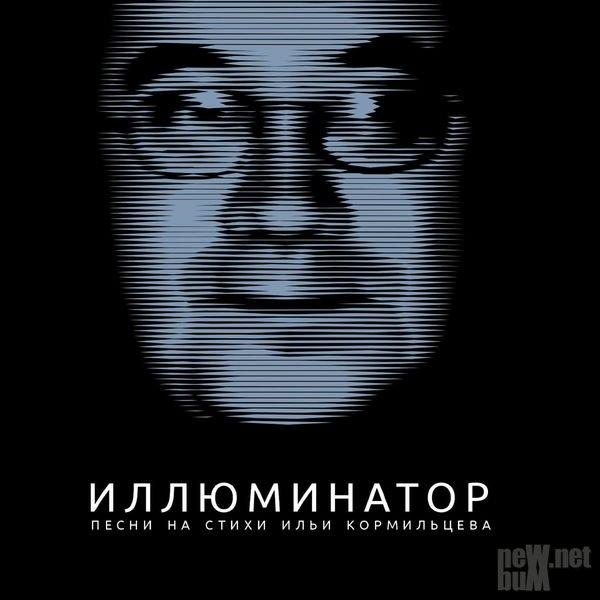 Прогноз погоды в с.успенском успенского района краснодарского края