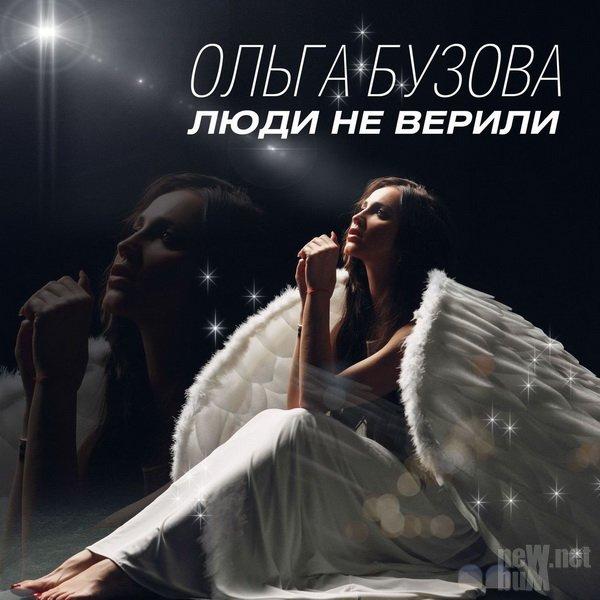 Ольга Арефьева И Ковчег* Шансон-Ковчег - Крутится-Вертится