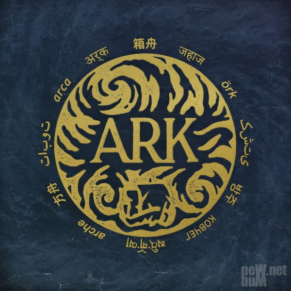 In Hearts Wake - Ark (2017)