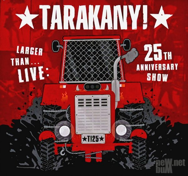 Тараканы! - 25: Larger Than... Live 25th Anniversary Show (2017)