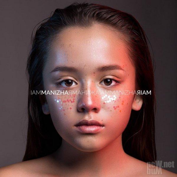 Manizha выпустила новый сингл Изумруд