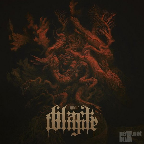 Black Tongue - Nadir (2018)