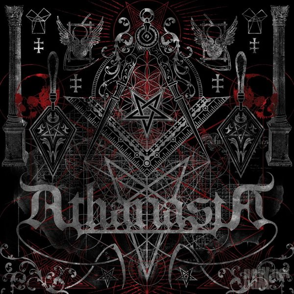 Athanasia - The Order of the Silver Compass (2019)